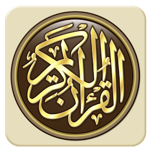 Download Quran Indonesia (No Banner Ad) APK