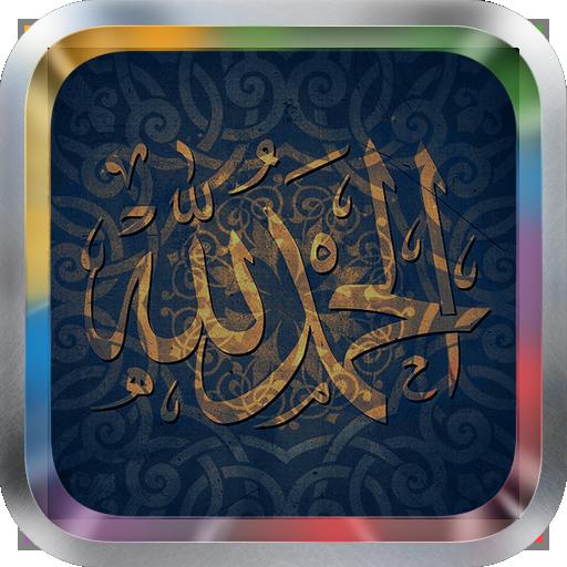 Yasser Al Dossari Quran MP3