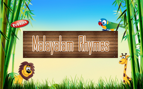 Malayalam Rhymes- screenshot thumbnail
