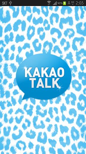 KakaoTalk主題,夏天蓝色豹紋主題