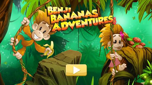 벤지 바나나 모험
