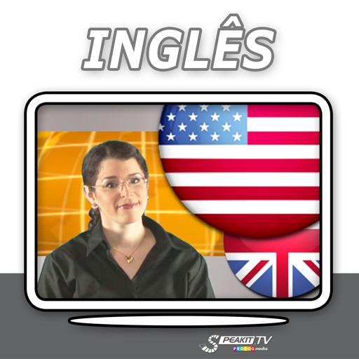 Inglês - Em Vídeo! (n) 教育 App LOGO-APP試玩