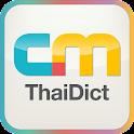 ThaiDict icon