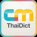 ThaiDict mobile app icon