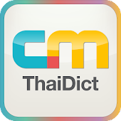 CM Thai Dict & Learn English