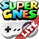 SuperGNES Lite (SNES Emulator) icon