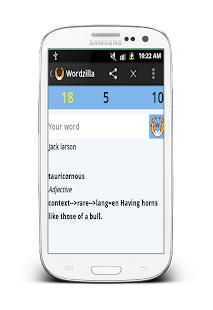 Wordzilla Free Dictionary - screenshot thumbnail