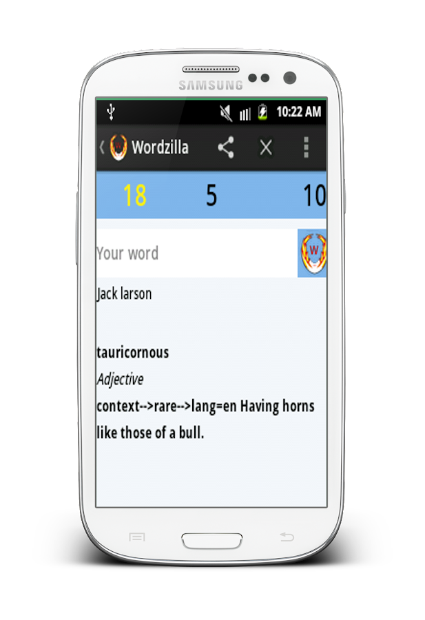 Wordzilla Free Dictionary - screenshot