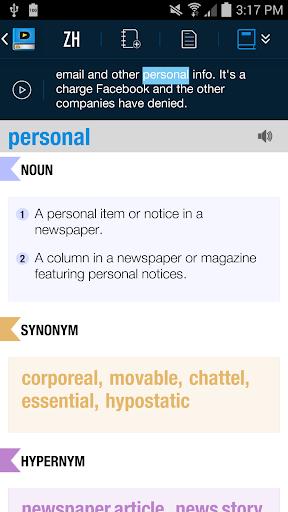 DIVII:英语视频词典