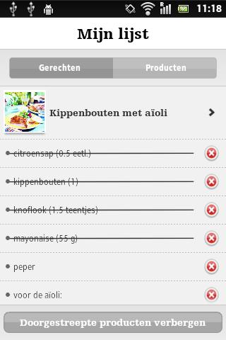 Boodschappen- screenshot