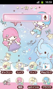 SANRIO CHARACTERS Theme50- screenshot thumbnail