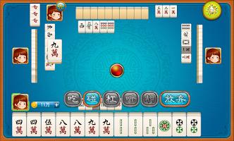 Screenshot of 开心麻将 - 大众 国标 血战 二人