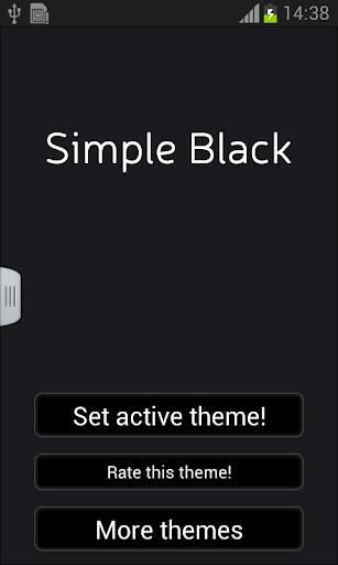 簡單的黑色鍵盤