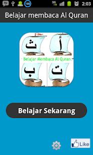 latihan membaca Al Quran