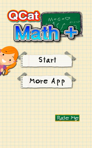 QCat - Kids Math Plus free