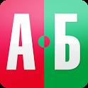 AutoBazar icon