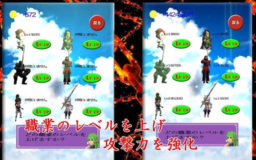 無料角色扮演Appの勇者50 フルボコ巨人モンスターズ|記事Game