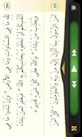 Screenshot of Fehm-ul-Quran (Learn in Urdu)