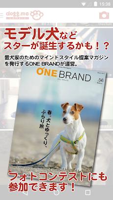 dogg.me camera(ドッグミーカメラ)犬専用カメラのおすすめ画像2