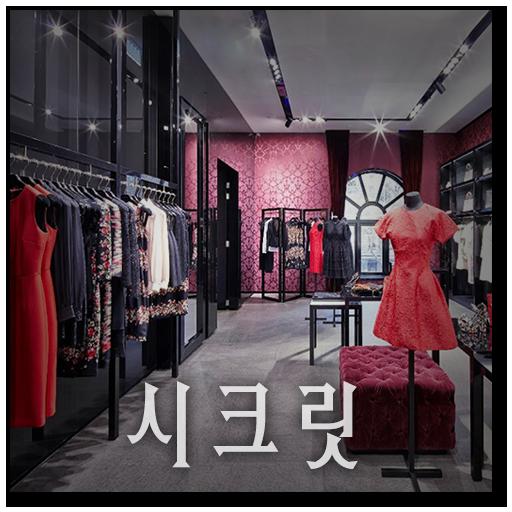購物App|시크릿 LOGO-3C達人阿輝的APP