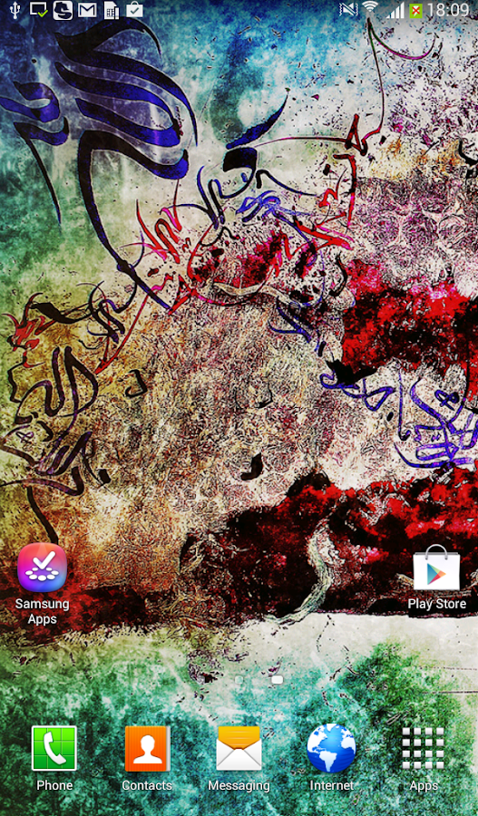 Surah alBaqarah LiveWallpaper- screenshot