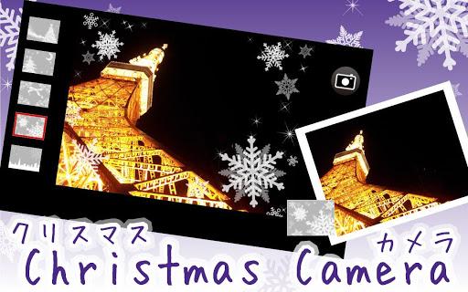 クリスマスカメラ