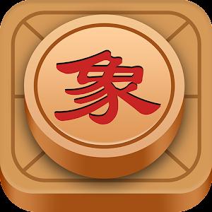 中国象棋 for PC and MAC