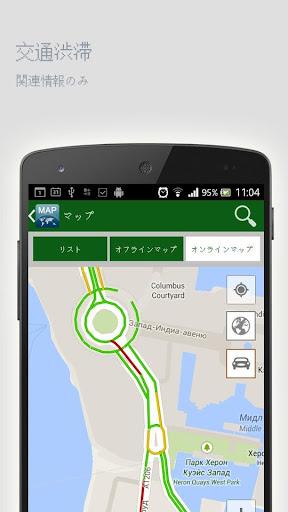 玩免費旅遊APP|下載アグラオフラインマップ app不用錢|硬是要APP