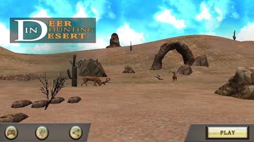 鹿狩獵在沙漠