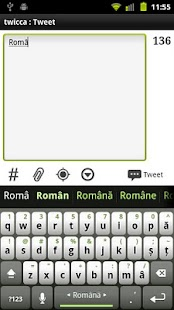 Romanian Keyboard Plugin - screenshot thumbnail