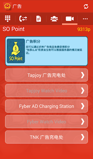 【免費通訊App】VIETNAM CALL 免费国际电话-APP點子
