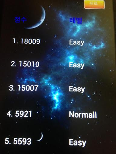 玩街機App|동방미니(東方미니)免費|APP試玩