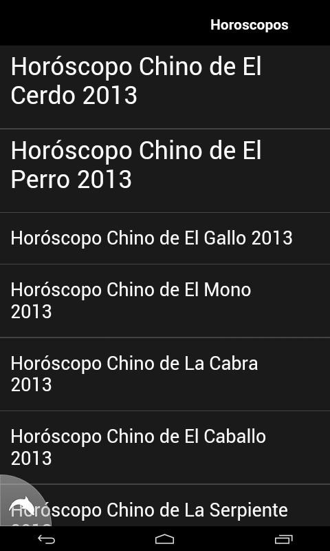 Horoscopo Chino 2013 - screenshot