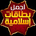 خلفيات اسلامية logo