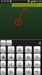 Calculator Calzo - screenshot thumbnail
