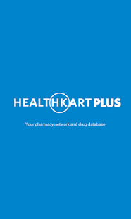 Cheaper Medicine - HealthKart+ - screenshot thumbnail
