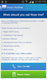 Policelink (Queensland)- screenshot thumbnail