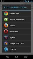 Screenshot of OpenInBrowser