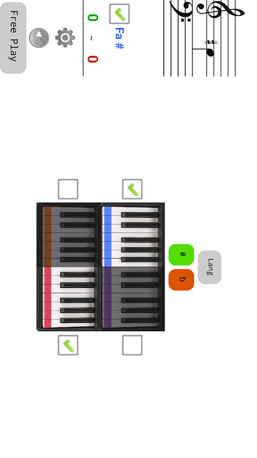 Piano Notes Sight Read Tutor- screenshot
