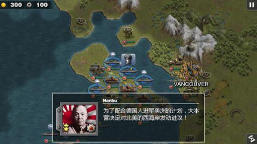 將軍的榮耀:太平洋戰場HD