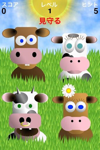 Simoo無料 - シンプルサイモンは牛とゲームを語る!