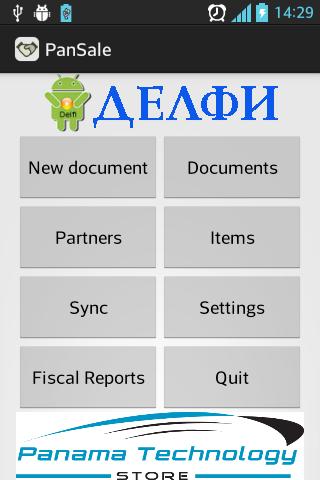 【免費商業App】Delfi Panama Seller-APP點子
