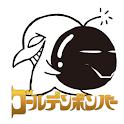ゴールデンボンバー 公式アプリ logo