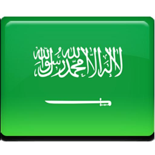 阿拉伯鈴聲 LOGO-APP點子