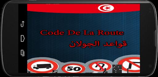 ROUTE GRATUIT GRATUIT TUNISIE TÉLÉCHARGER CODE ENPC DE LA