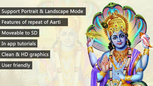 Vishnu Mantra Repeat Option