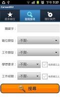 Screenshot of Job852 香港人才網