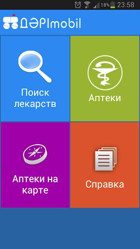 ДӘРІmobil