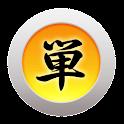 Easy Kanji Plus icon