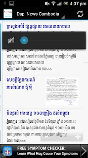 Dap-News Khmer News - screenshot thumbnail